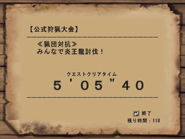 091013b.jpg