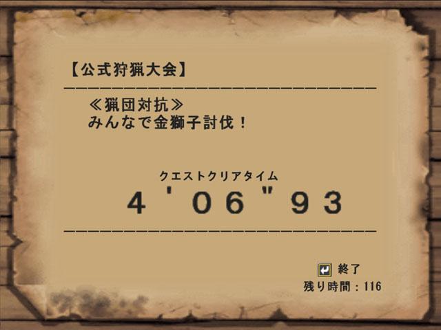 091102b.jpg