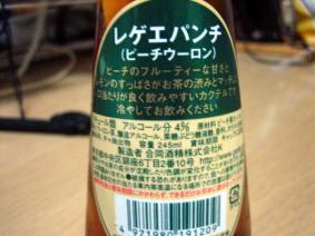 20060528110322.jpg