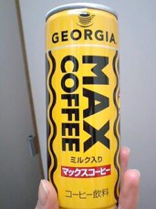 20080119021536