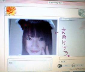 NEC_0191s.jpg