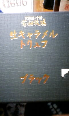 20080926211444