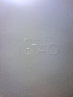 20081018205156