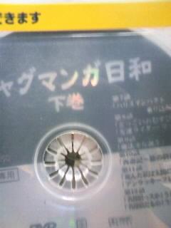 20081025193629