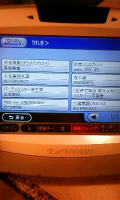 20090112011841