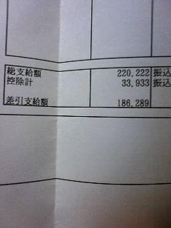 20090425173300