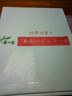 20090526204048