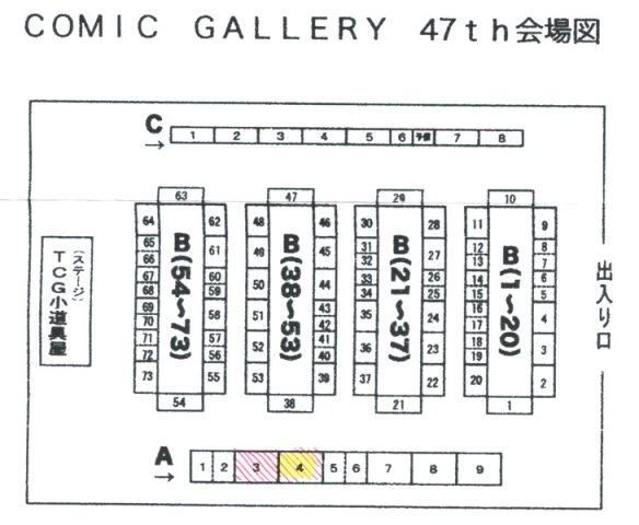 会場図001