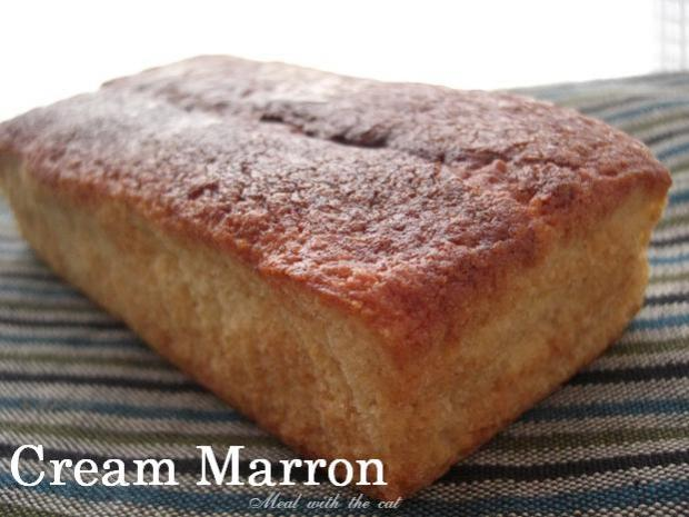 Cream marron cake