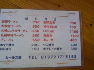 20070203124032.jpg
