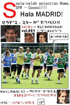 s-newspaper001.jpg