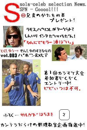 s-newspaper003.jpg