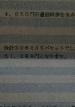 200507121604000.jpg