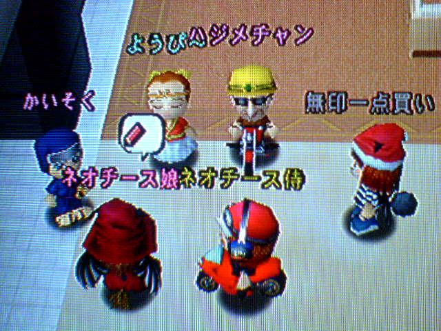 NEC_0065.jpg