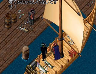 20050211ocllo1.jpg