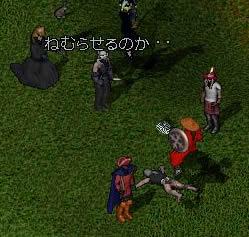 20050211ocllo3.jpg