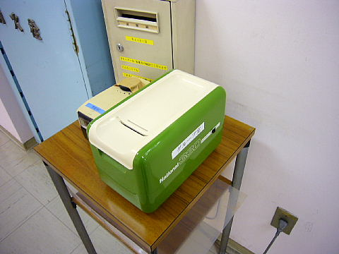 MC-330EP110.jpg