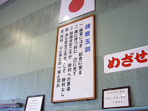 asakacha9004.jpg