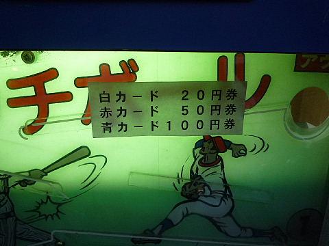 baseball3115.jpg