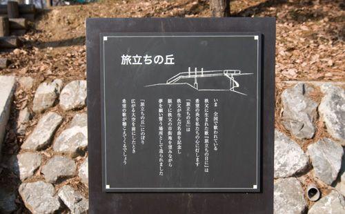 goshuban06.jpg