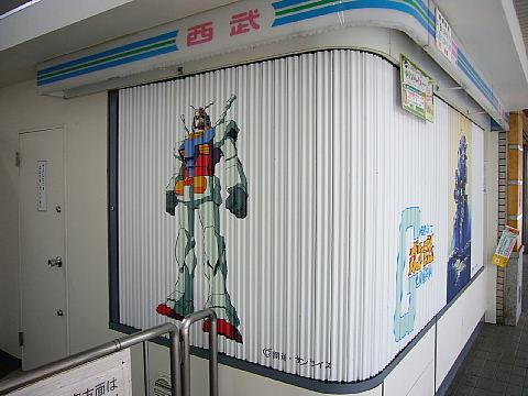 gundam99003.jpg