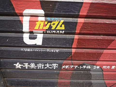gundam99006.jpg