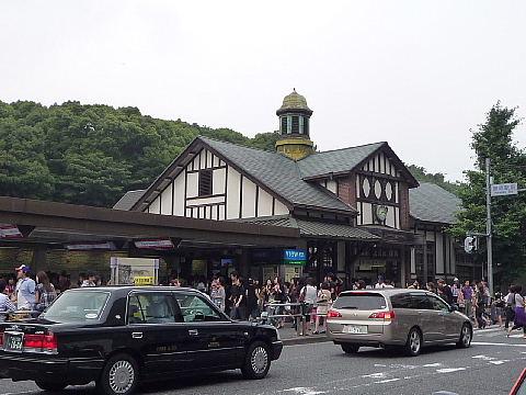 harajyuku303.jpg