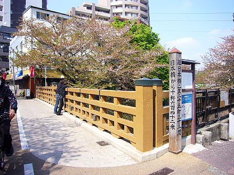 itabashi9110.jpg