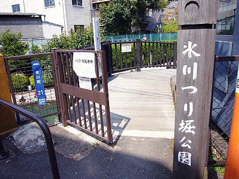 itabashi9115.jpg