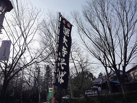 jindaiji0110.jpg