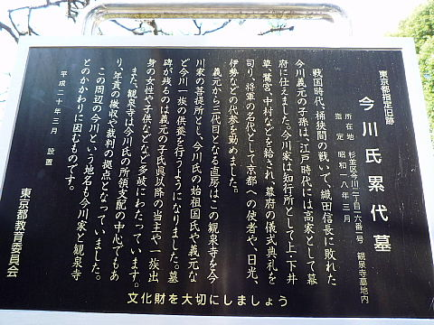 kanzenji50003.jpg