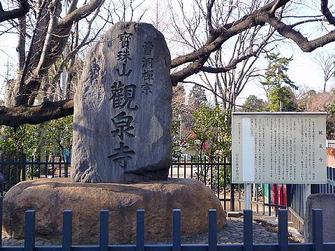 kanzenji50005.jpg