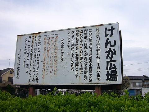 kenkaz111.jpg