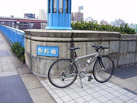 komagata0114.jpg