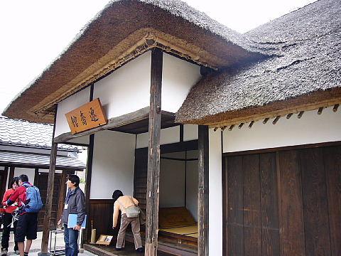 koshiga118.jpg