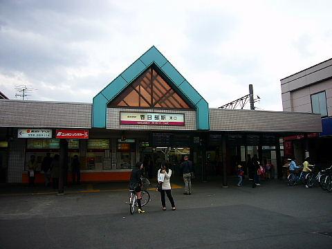 koshiga127.jpg