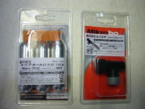 mikurobo101.jpg