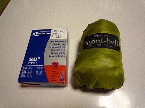 monbell2a01.jpg