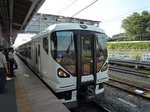 nobeyama71.jpg