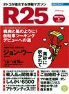 r2555.jpg