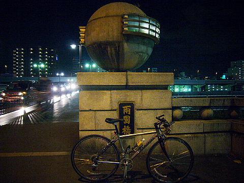 ryogoku0130.jpg