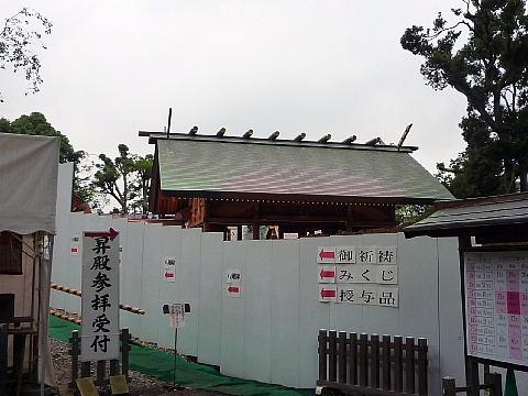 shinmei004.jpg