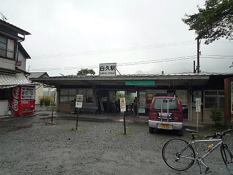 tiTibuq02.jpg