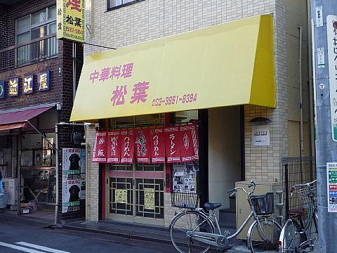 tokiwa32112.jpg