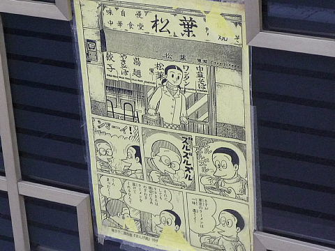 tokiwa32113.jpg