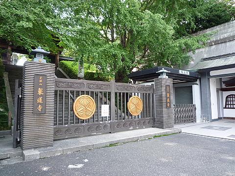 tokyouda70001.jpg