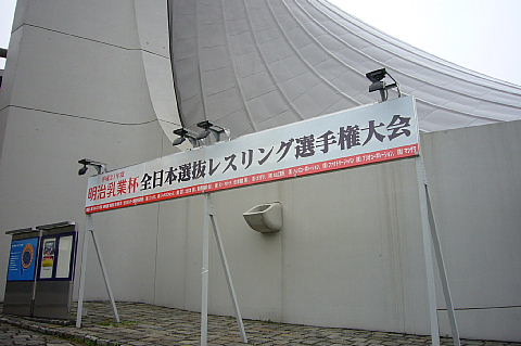 yoyogid2005.jpg