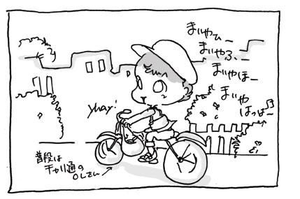 20080914_1.jpg