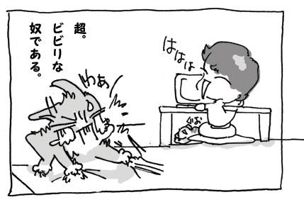 20080922_4.jpg