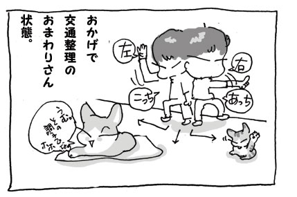 20080922_9.jpg